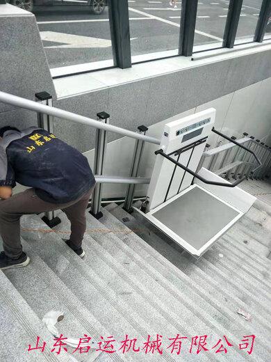 大連斜掛平臺批發地下通道爬樓機安裝啟運老人家庭升降機