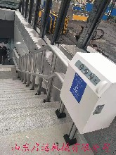 太原市供應療養院無障礙平臺斜掛爬樓機車站升降機啟運定制