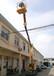 益陽市直銷高空作業機械啟運定制車載平臺12米車載曲臂式升降機