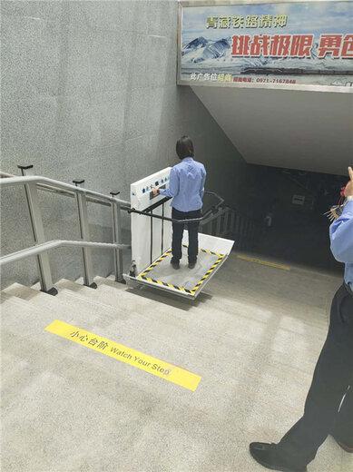 山東淄博市供應自動折疊升降機家裝無障礙機械天橋安裝爬升機