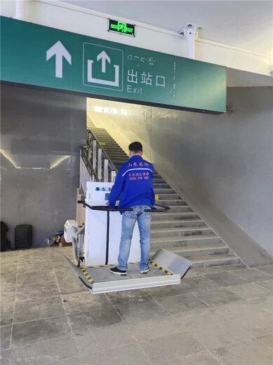 啟運銷售自動折疊爬樓設備輪椅爬樓電梯天橋安裝無障礙通道
