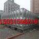 唐山201不锈钢原水处理设备3吨鼎热立式保温水箱支持定制