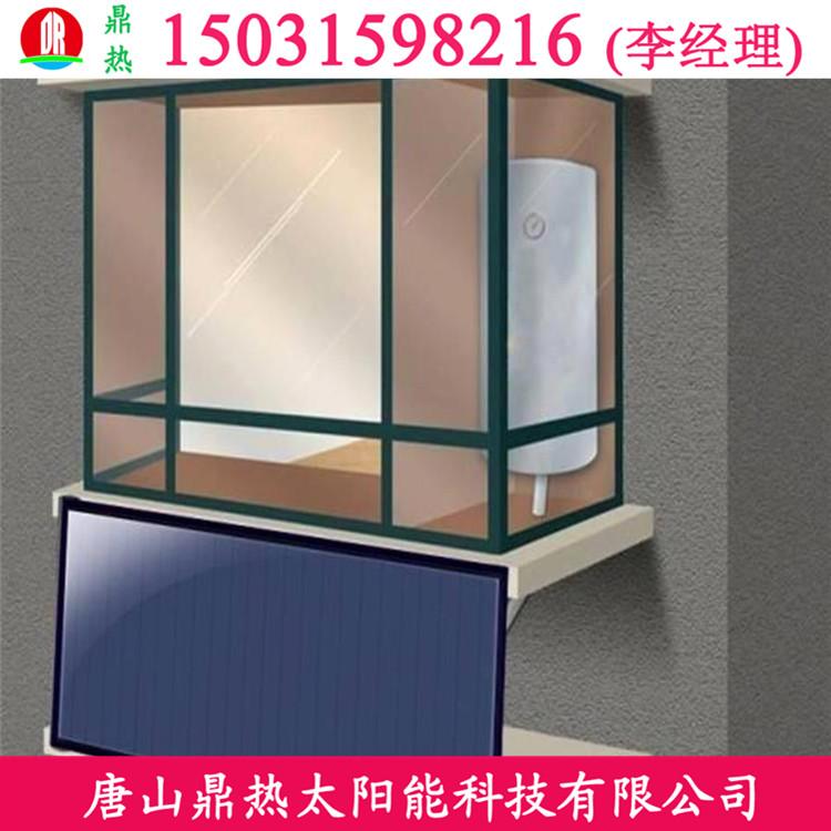 家用小高层太阳能热水器