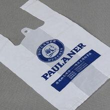 超市塑料袋制作厂家