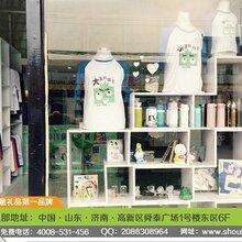 重庆2016年大学生创业万元开店加盟手乐汇