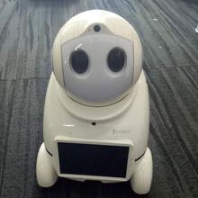 幼儿早教启蒙老师小优智能机器人语音对话人机互动家用早教机图片