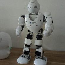 阿尔法智能家居机器人唱歌跳舞智能机器人踢球讲故事机器人