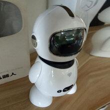 小小勇智能陪护机器人高科技智能机器人会说话可喂养