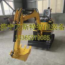 济宁生产厂家现货供应微型挖掘机座驾式小型挖掘机