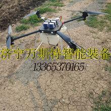 农业林业植保无人机多少钱一架操作组装视频
