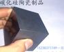 碳化硅陶瓷坩埚