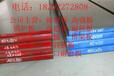 长期Q345GNHL耐候钢板使用方法