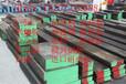 山西15个厚的Q370QE桥梁钢板单价