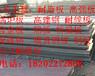 冶钢产25个厚的Q345R容器板品质