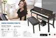 韩国,克拉乌泽、数码钢琴、电子琴、钢琴