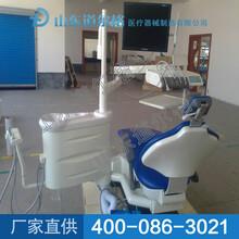 HJ05牙科综合治疗机