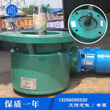 洛陽鵬齊WC120蝸輪蝸桿減速機挖掘機配件液壓回轉減速機