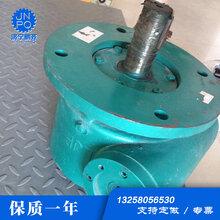 徐州鵬齊WC120蝸輪蝸桿減速機液壓回轉減速機廠家直銷圖片