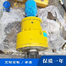 济宁鹏齐机械厂直销3吨行星减速机吊车液压回转减速机图片