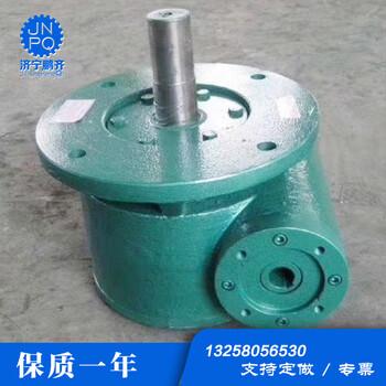 广西柳州WC100蜗轮蜗杆减速机厂家鹏齐现货促销回转减速机