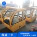 山东济宁驾驶室挖掘机专用驾驶室定做吊车驾驶室