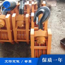 河南洛阳吊钩生产厂家鹏齐长期供应10吨起重机吊钩图片