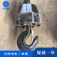 山东济宁吊钩厂家鹏齐5吨吊车吊钩厂家质量保证图片