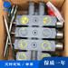 山东济宁液压控制阀手动液压换向阀鹏齐促销液压分配器