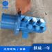 河北邯鄲旋轉接頭廠家挖掘機液壓接頭中央回轉體規格