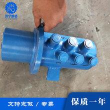 江蘇徐州旋轉接頭鵬齊機械促銷多路液壓中央回轉體接頭圖片