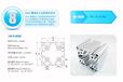 济南工业铝型材防护网加工订制