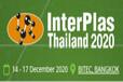 2020年第29屆泰國國際塑料及橡膠機械展覽會