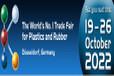 2022年德國杜塞爾多夫國際塑料及橡膠展(德國K展)