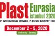 2020年第30屆土耳其國際塑料工業展