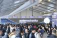 2020年上海國際汽車零配件、維修檢測診斷設備及服務用品展覽會