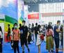 2021ICEE/ICEF第六屆中國(廣州)跨境電商博覽會暨高峰論壇