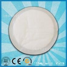 不显露超薄防渗透气溢奶垫一次性防溢乳垫加工价优质美图片