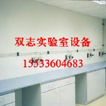 保定实验室家具公司