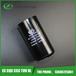 CD60电机启动电容器124-149uf进出口电容器品质保证