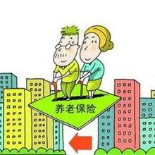 广州社保如何补缴