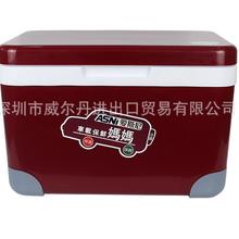厂家直销爱斯尼钓鱼箱外卖配送保温箱冷藏保鲜箱车载保鲜箱
