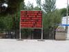 ZRGG-P10室外单红色显示屏p10户外全彩led显示屏