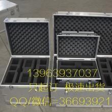 青岛城阳音响设备铝合金航空箱