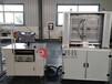 全自动非标设备开关测力、测扭、测压降性能试验台