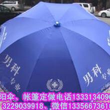 石家庄加工广告雨伞厂家