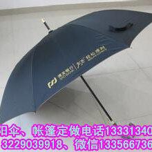 呼和浩特广告雨伞定做