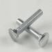 供西宁轻轨螺栓和青海轻轨标准件优质