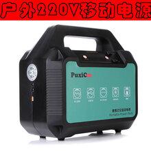 220v交流电转5v12v直流电源户外应急移动电源