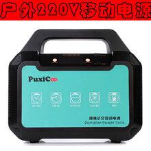 杭州户外便携式交直流应急移动220V电源