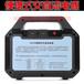 定制PuxiCoo便攜式應急電源批發代理,通訊移動電源
